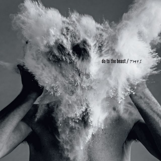 The Afghan Whigs -